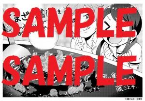 くまざわ_sample
