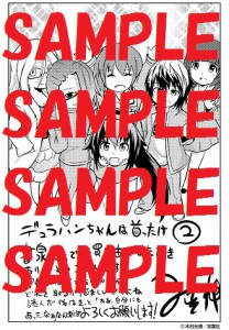 書泉_sample