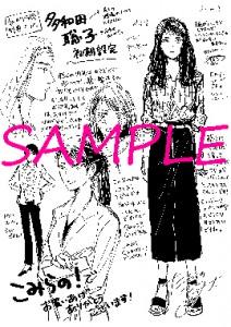 こちらは貴重な聡子さんの初期設定画です!