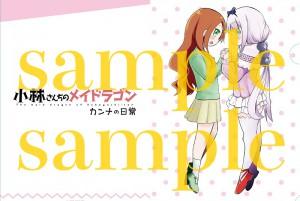 カンナ1_とらクリアファイル_sample