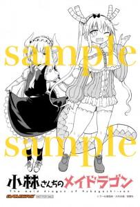 カンナ1_ゲーマーズ連動特典_sample