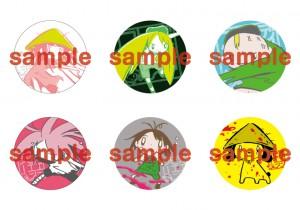 DBPbadge1_sample_LIST