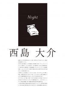 NightパネルJPEG