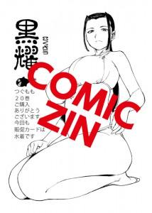 COMIC-ZIN