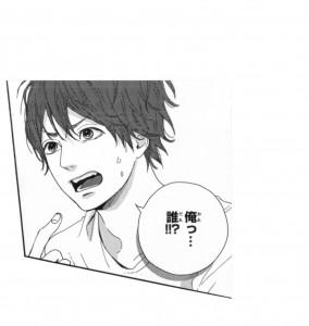 高野先生の描く男子は間違いなくカッコイイ☆