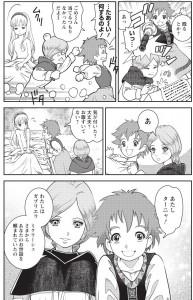 乙女戦争02