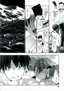 ousamakigen-01