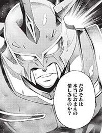 まぎれもなくアクション仮面だけども!!